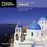 Music Traveler - Greece